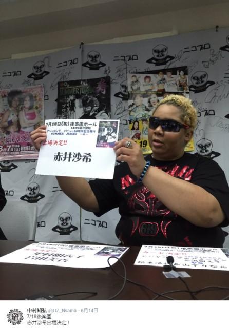 アジャ・コング DDT赤井沙希のツイートにカチン「絵が雑スグル…」