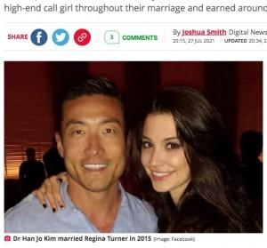 夫は妻の二重生活を知ることに(画像は『The Daily Star 2021年7月27日付「Top surgeon divorces beauty queen wife after uncovering her 'secret life as escort'」(Facebook)』のスクリーンショット)