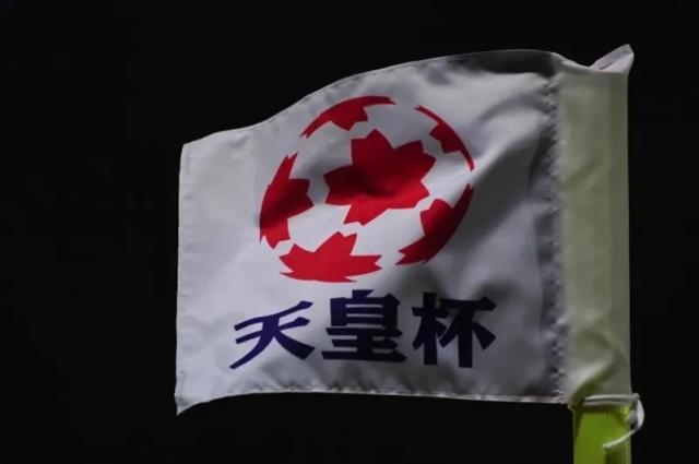 天皇杯準々決勝の組み合わせが決定 [写真]=Getty Images