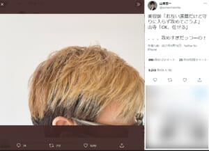 山寺宏一「還暦だけど攻めすぎ」な髪形に反響