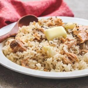食欲の秋にピッタリ!「鮭のガーリックバターめし」調理&実食レポ
