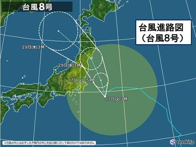台風8号 関東や東北などが強風域に あす28日に上陸か