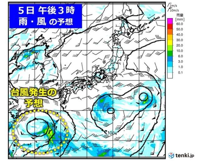新たな台風発生か あす5日 沖縄は大雨の恐れ 九州〜北海道も局地的に雨雲発達