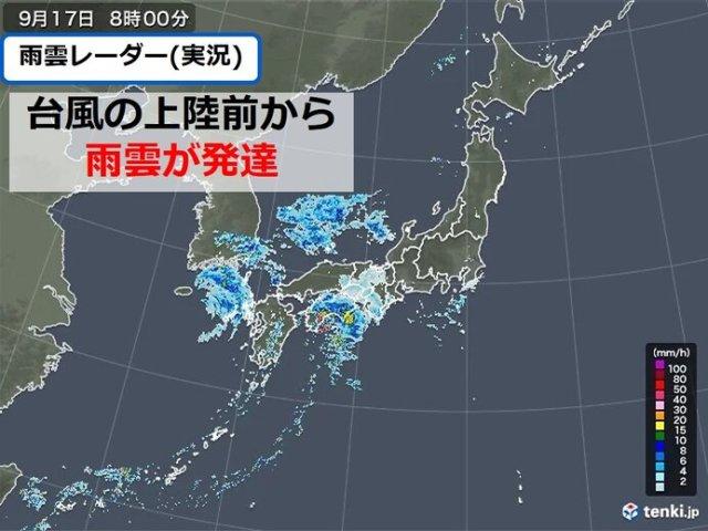 台風上陸前から大雨 四国で6時間降水量が300ミリ超も 九州は風が強まり暴風警報
