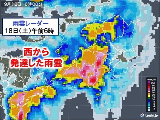 台風14号 関東 あす18日 接近前から大雨に