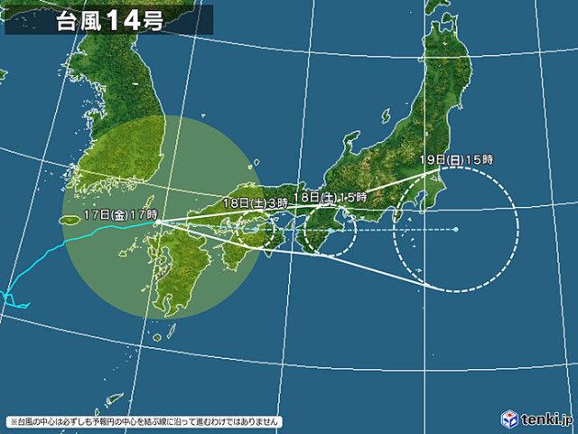 台風は西日本に上陸へ 18日は西日本・東日本で非常に激しい雨 北日本も荒れた天気