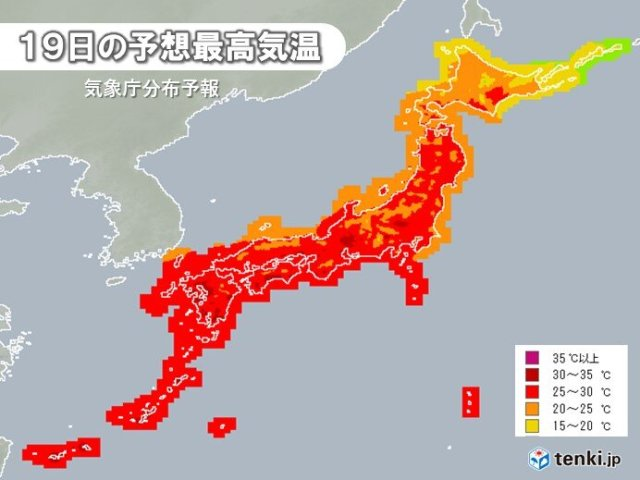 19日 広く秋晴れ 関東から九州は真夏日も 厳しい残暑に