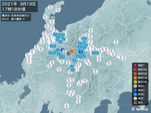 岐阜県で震度4の地震 津波の心配なし