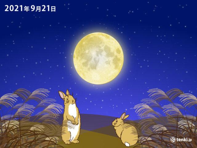 今夜は「中秋の名月」 8年ぶりに満月と同日 お月見できる所は?