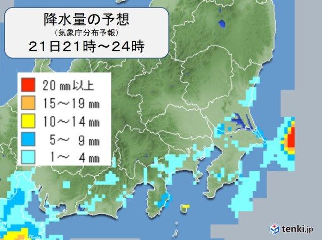 関東 晴れ間がでていても油断せず 夜は沿岸部で雨の降る所も