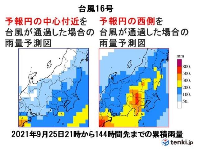 台風16号 予報円の西側を進んだ場合 令和元年の台風19号に匹敵する雨量を予測