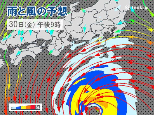 台風16号 伊豆諸島は記録的な暴風の恐れ 最大瞬間風速40〜60メートル