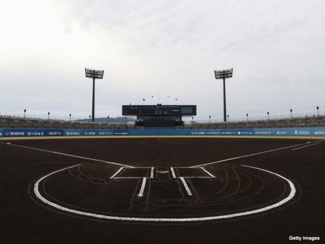 松山坊っちゃんスタジアム