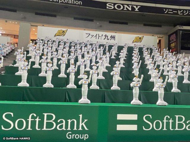ギネス世界記録に認定されたソフトバンクのロボット応援団[球団提供]