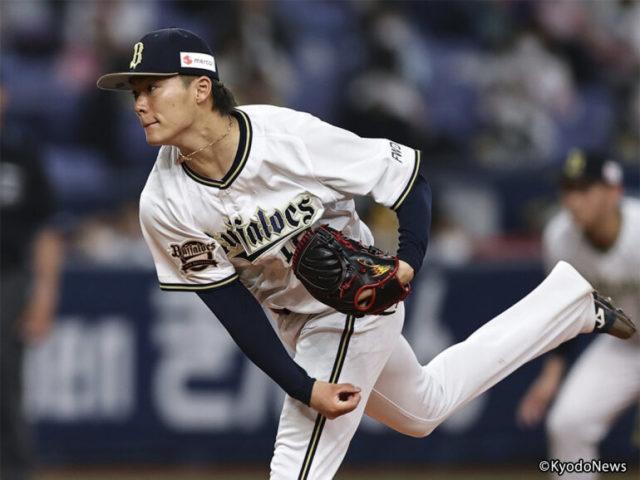オリックス・山本由伸投手 (C) Kyodo News