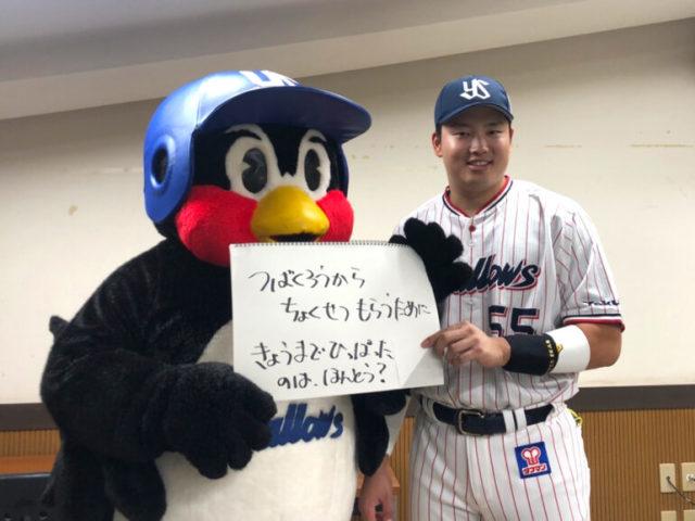 通算100号本塁打を放った村上宗隆とつば九郎<代表撮影>
