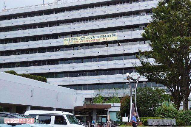 東京都・中野区区役所