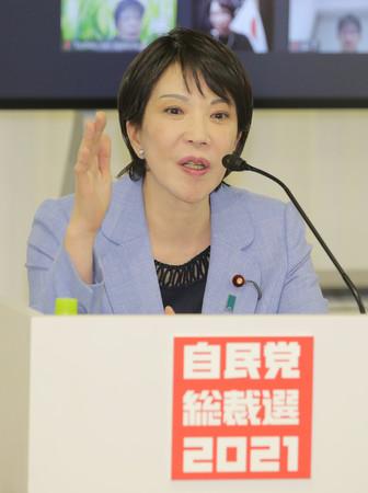 オンラインで開催された政策討論会で発言する高市早苗前総務相=25日午後、東京・永田町の自民党本部