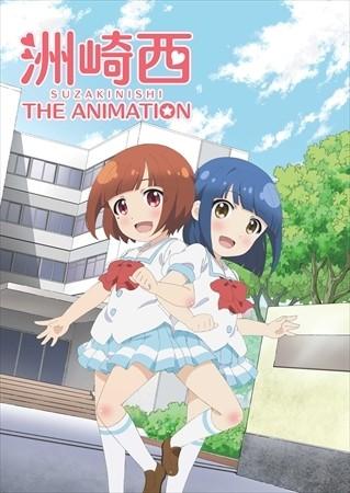 「洲崎西 THE ANIMATION」 気になるビジュアルに洲崎綾と西明日香の姿