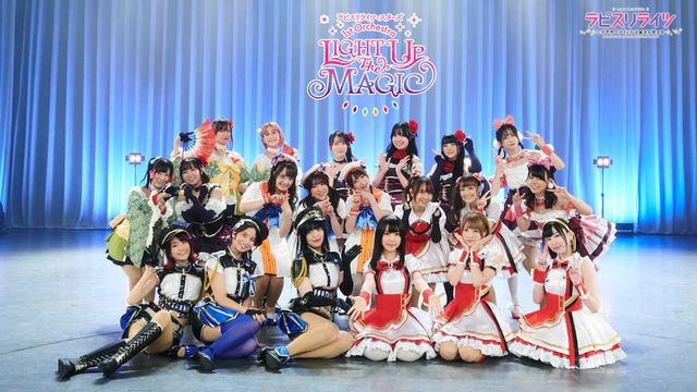 ラピスリライツ・スターズ 1st Orchestra「LIGHT UP the MAGIC」Day.1より