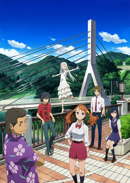 TVアニメ『あの日見た花の名前を僕達はまだ知らない。』キービジュアル(C)ANOHANA PROJECT