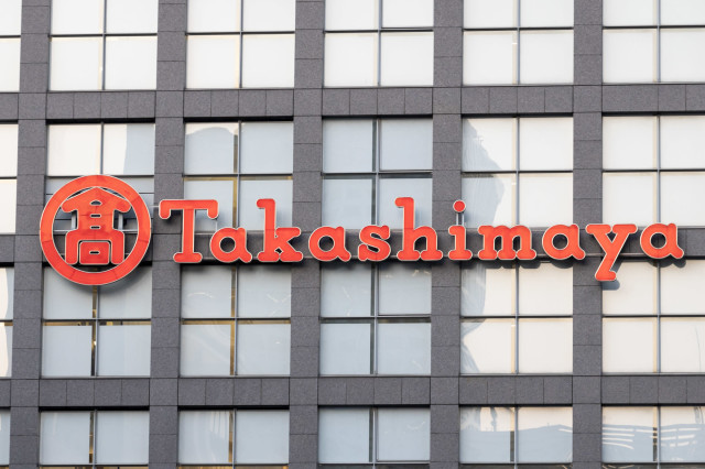 高島屋のロゴ                    Image by: FASHIONSNAP