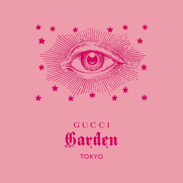 展覧会「グッチ ガーデンアーキタイプ」 Images courtesy of Gucci