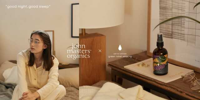 「john masters organics × UNITED ARROWS green label relaxing」メインヴィジュアル                    Image by: UNITED ARROWS