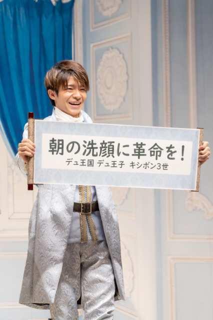 岸優太                    Image by: FASHIONSNAP