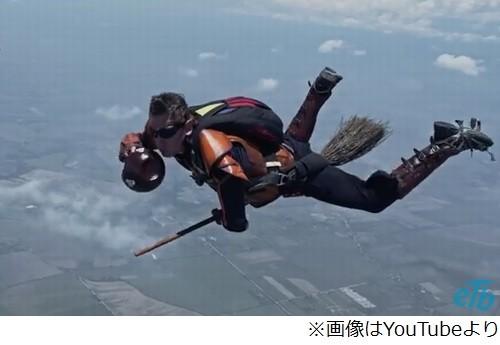 ハリポタの「空飛ぶ球技」実践