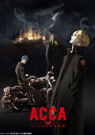 「ACCA13区監察課」TVアニメに