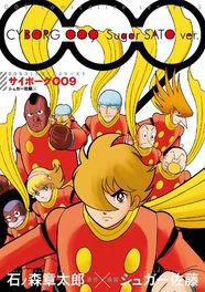 映画「009」ジョー役・河本啓佑ら登場のイベント、関連本3冊発売記念で