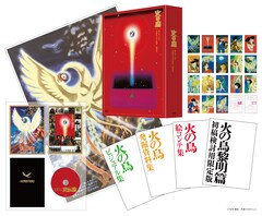 「映画『火の鳥』Blu-ray トレジャーBOX」