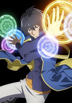 TVアニメ「転生賢者の異世界ライフ 〜第二の職業を得て、世界最強になりました〜」ティザービジュアル