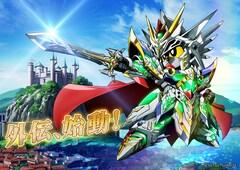 「SDガンダムワールド ヒーローズ」外伝のティザービジュアル。