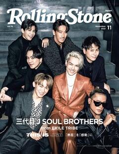 Rolling Stone Japan vol.16