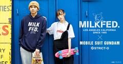 「機動戦士ガンダム」とファッションブランド・MILKFED.(ミルクフェド)のコラボレーションアイテムバナー。