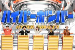 左から井上裕介(NON STYLE)、下野紘、内田彩、置鮎龍太郎、岩井勇気(ハライチ)。